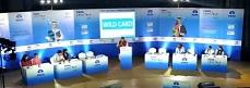 Tata Consultancy Service Wild Card- AVIT